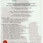 seminar poster small