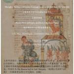 Shanghai Mastrangelo poster