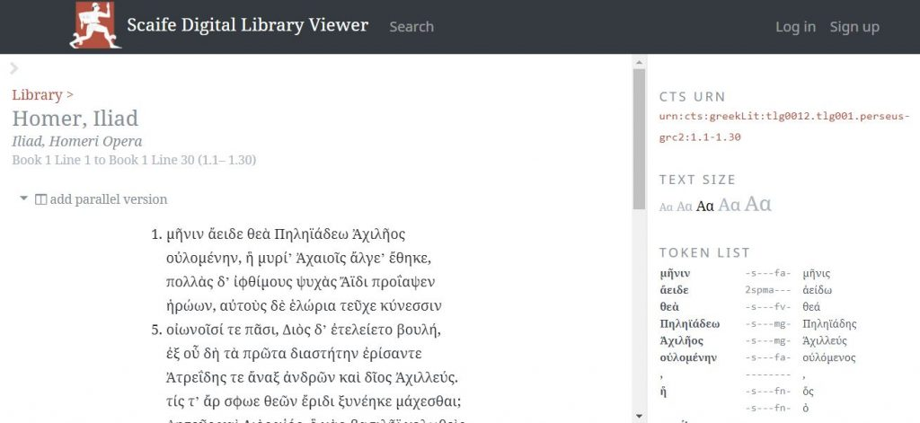 Pre-release draft of the new Scaife Viewer for Perseus 5.0