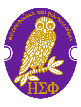 ΗΣΦ logo, owl sitting on a branch