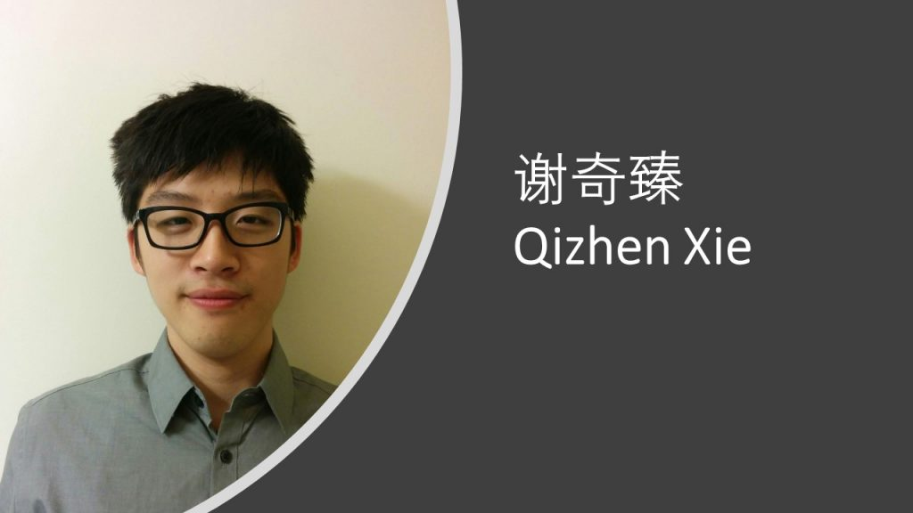 headshot photo of Qizhen Xie