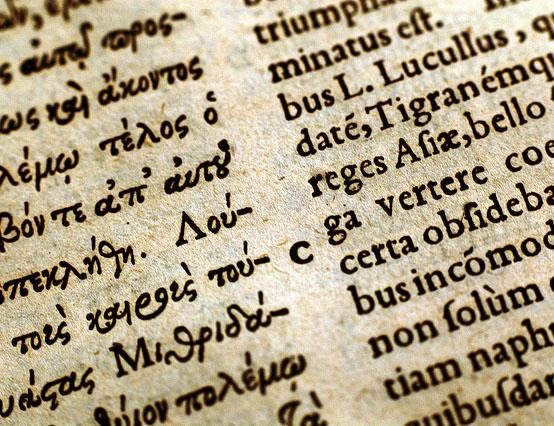 Greek-Latin-bilingual-text