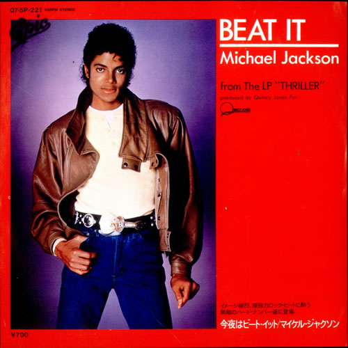 """Beat It"" von Michael Jackson"