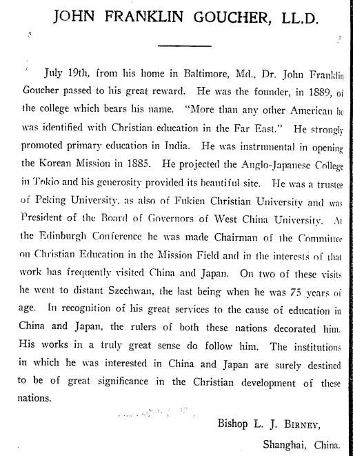 courtesy of ProQuest Historical Newspapers: Chinese Newspapers Collection