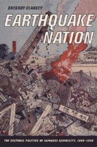 earthquake nation