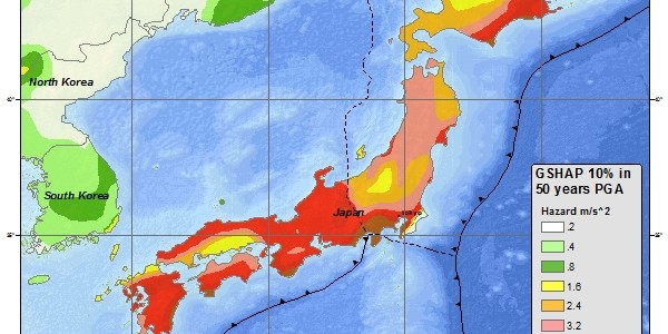 Luce Initiative on Asian Studies and the Environment Seismic Japan is a summer study group examining the history, culture and science of earthquakes in Japan. This course is intended to […]