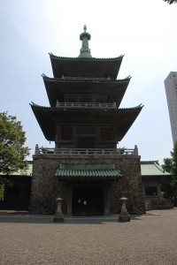 The Earthquake Memorial Hall, designed by Itō Chūta