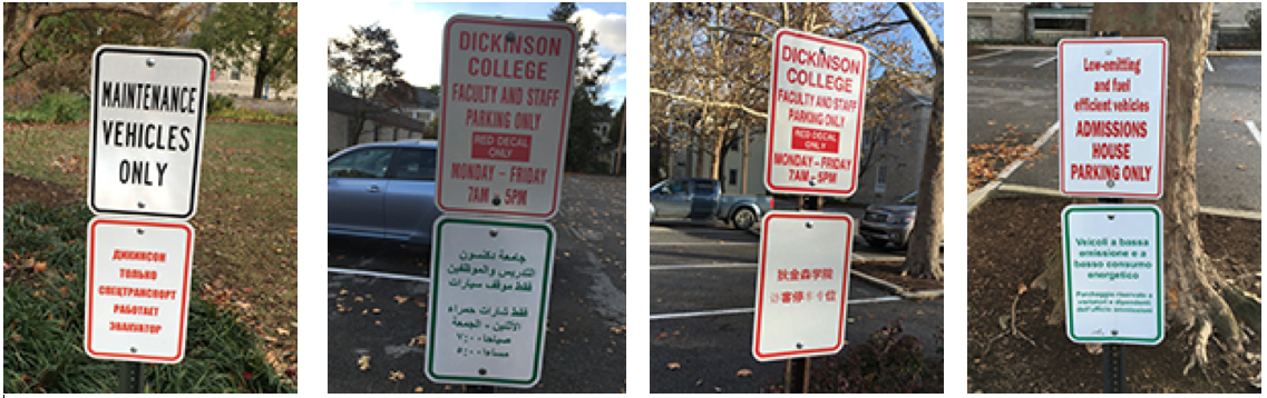 International parking signs at Dickinson