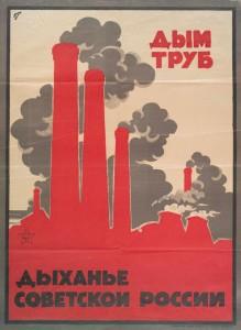 https://en.wikipedia.org/wiki/History_of_the_Soviet_Union_(1927–53)