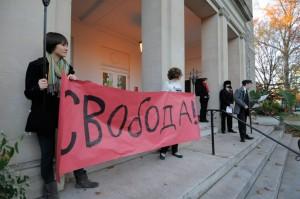 Rus-Revoluti-'09_16