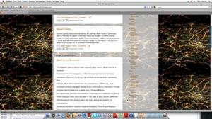 Screen shot 2012-02-23 at 1.42.02 PM