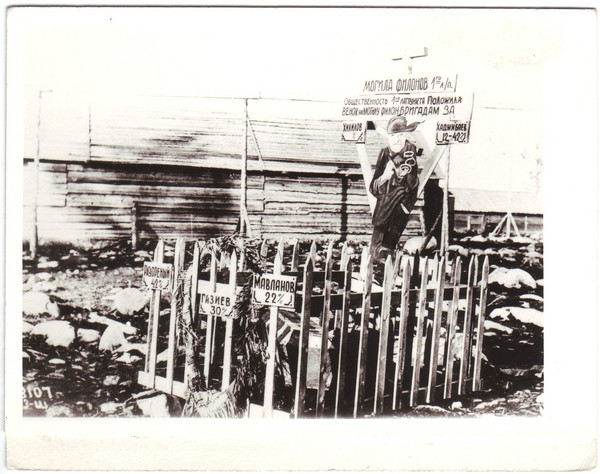Steve Barnes: Teaching the Gulag with Images