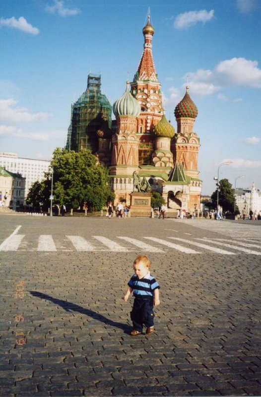 Julie deGraffenried, Children in the Russian History Survey