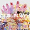 Grouplove's New Big Mess Album